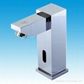 Automatic Faucets 1
