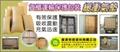 貨櫃填充氣墊(緩衝氣墊) 2