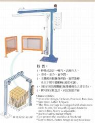 新型固定式自动裹膜机