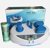 MINI AIR 气垫机(迷你型)