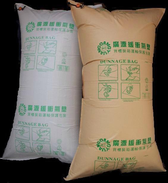 貨櫃填充氣墊(緩衝氣墊) 1