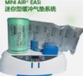 MINI AIR 氣墊機(迷你型)