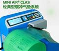 MINI AIR 氣墊機