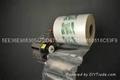 FILL-AIR氣墊機