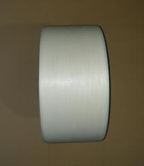 SENMASU環保精品超薄打包帶