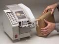 全自动沾水黏胶带切割机