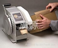 半自動沾水黏膠帶切割機
