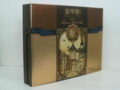 金苹果月饼盒