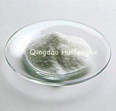 monosodium glutamate 99% MSG manufacturer