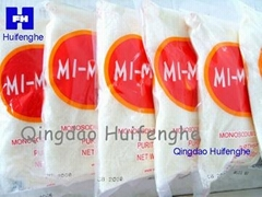 Halal Monosodium Glutamate(MSG) super seasoning