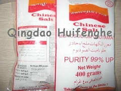 Seasoning powder MSG 99% purity