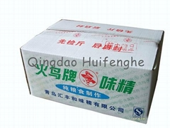 25kg 99%up monosodium glutamate MSG