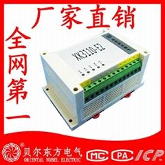贝尔东方XK3110-E2型称重显示器