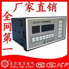 貝爾東方XK3110-S型電子稱重儀表