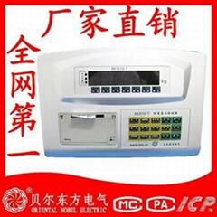 廠家報價 XK3110-T電子稱重儀表