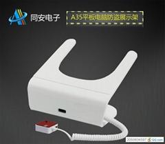 A35 平板獨立充電防盜器