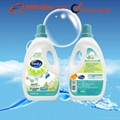 New Arrial Tinla Baby Liquid Laundry Detergent 1