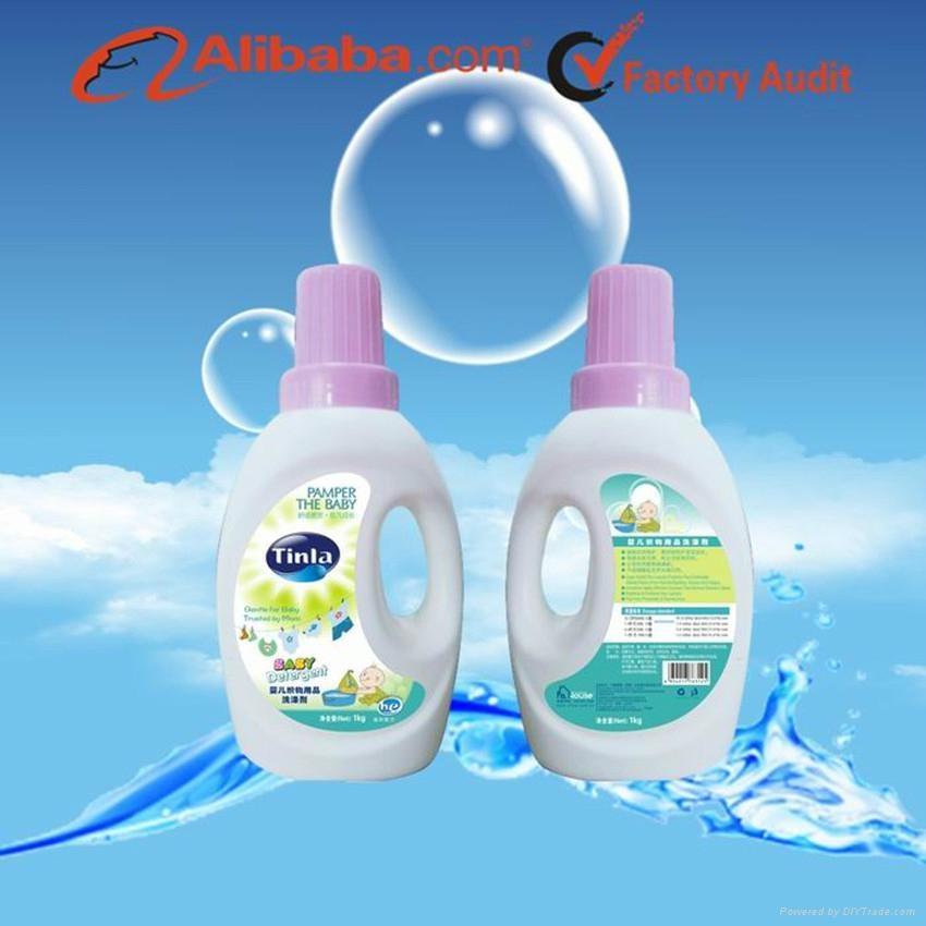 New Arrial Tinla Baby Liquid Laundry Detergent 2
