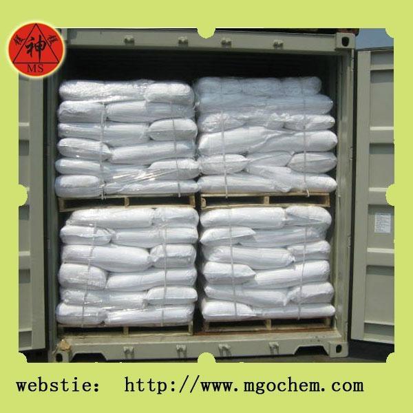 magnesium oxide,magnesite,magnesium,magnesia 4