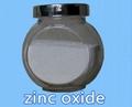 氧化锌 2
