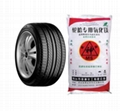 Magnesium Oxide For Tire