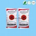 Magnesium oxide for fertilizer