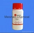 Chemically Pure Magnesium Oxide