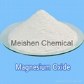 Industry Grade Magnesium Oxide