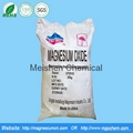 Magnesium oxide for grinding wheel 2