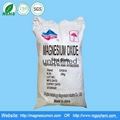 High Purity Magnesium Oxide