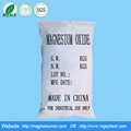 Magnesium Oxide Suppliers