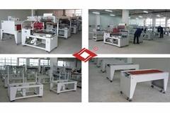 Xiamen Fushide Packing machinery Co.,Ltd.