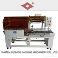 Automatic Wallpaper Wrapping Machine 2