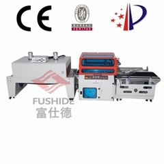 Thermal Shrink Contraction Machine