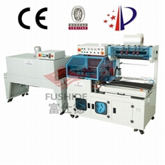 Automatic Shrink Wrap Machine For Food