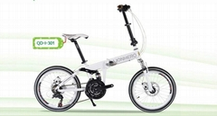 Lionhero White folded Bikes&collapsible bicycles 24 speed