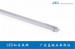 晶聯LED日光燈