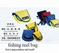 fishing reel bag 1