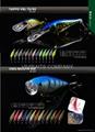 FISHING LURE(VB1025~VB1033) 3