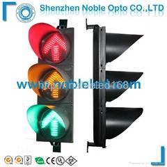 300 mm Arrow Traffic Light