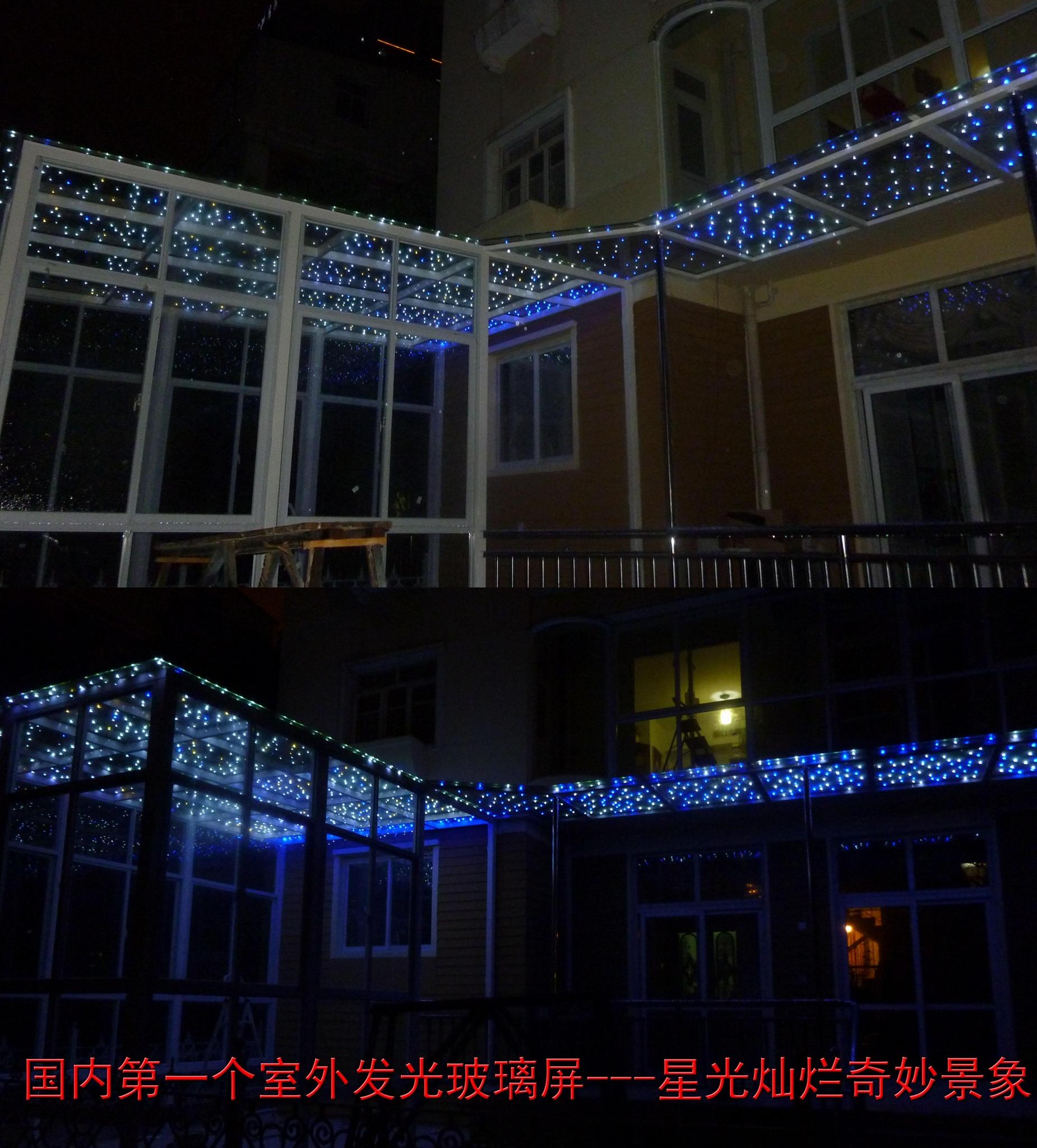 LED玻璃幕牆 3
