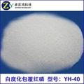 白度化包覆紅磷  型號YH-4