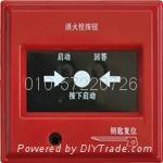 J-SAP-M-SD6110BX型消火栓按鈕