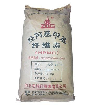hydroxypropyl methyl cellulose HPMC 1