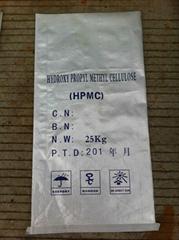 hydroxy propyl methyl cellulose HPMC