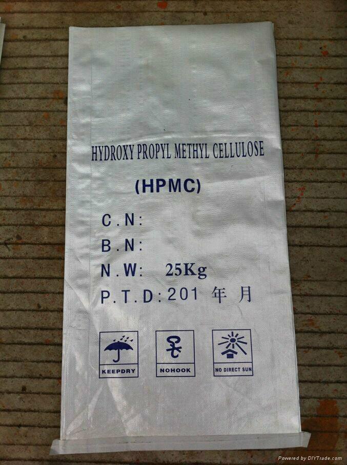 高纯度 高粘度羟丙基甲基纤维素HPMC 1