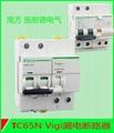 TC65N Vigi漏电断路器