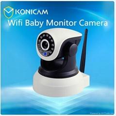 Plug & Play Baby Monitor