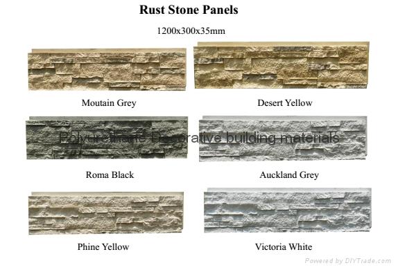 pu wall panel 1