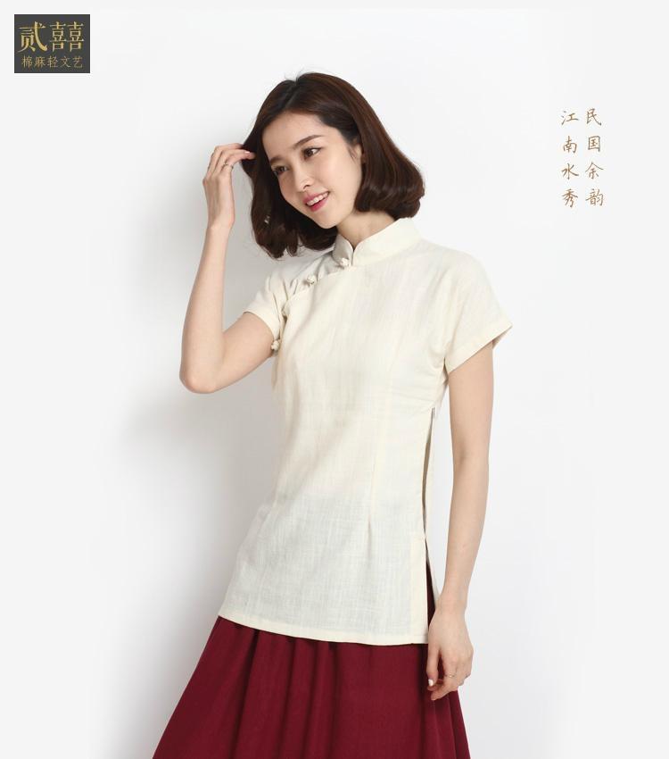 2014夏季新款棉麻女装茶馆服装旗袍 2